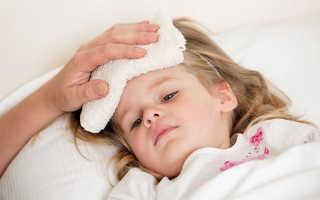 Чем обтирать ребенка при высокой температуре?