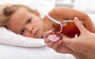 Как часто можно давать «Нурофен» ребенку при температуре?