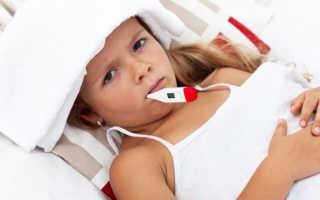 Как правильно обтирать ребенка уксусом при высокой температуре.
