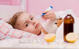 Сколько может держаться температура у ребенка при орви?