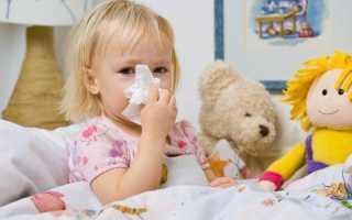 Что делать, если у ребенка сопли (насморк) и температура?