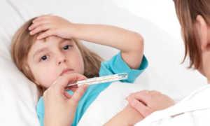 Тройчатка (литическая смесь) от температуры для детей.