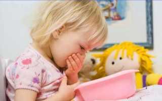Рвота (без поноса) с температурой у ребенка.