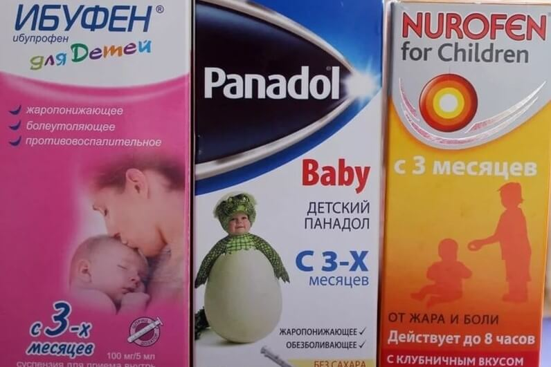 Жаропонижающие для детей